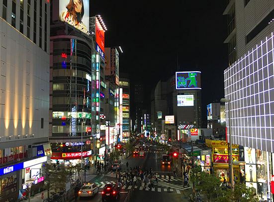 Shinjuku Superguide