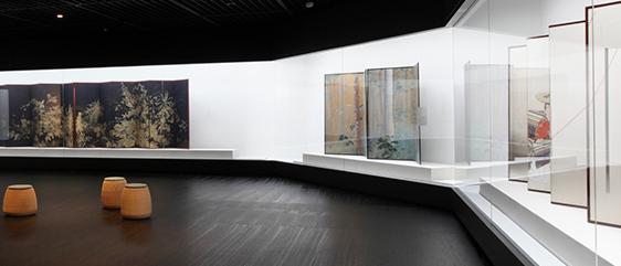 Museum of Modern Art Tokyo