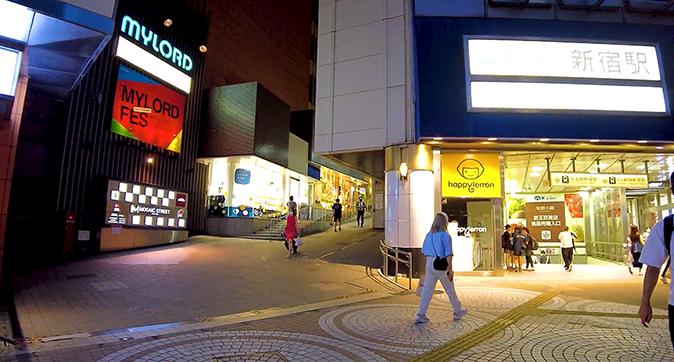 Mosaic Street, Shinjuku
