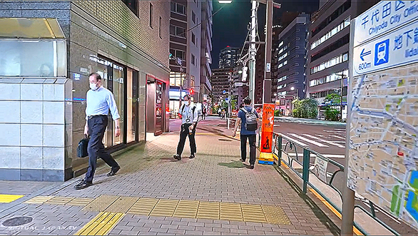 Extremely Tall People in Japan?